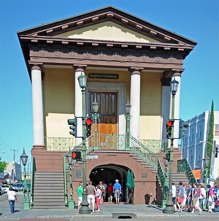 Charleston City Market Entrance