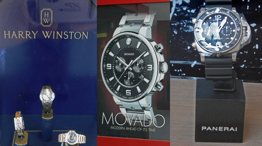 More watch shops from Harry Winston - Movado - Panerai